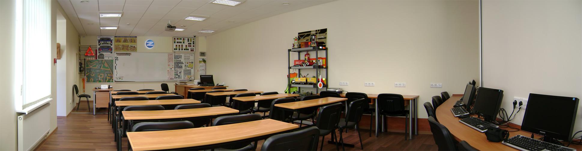 Mokomosios klasės panorama