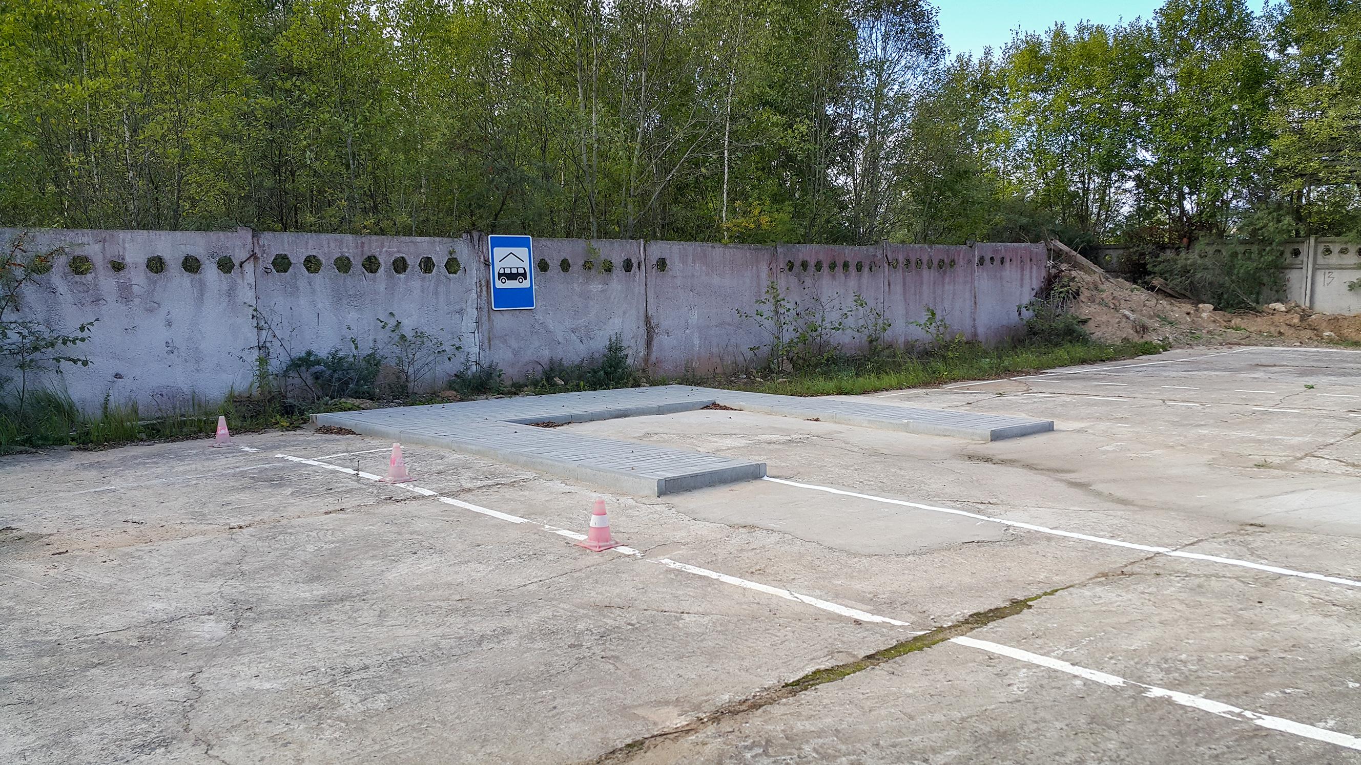 Autobusų peronas
